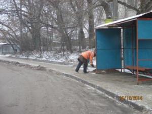 Уборка посадочных площадок ул. Советской Армии