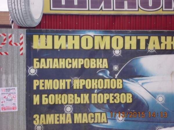 ул. Партизанская  (5)