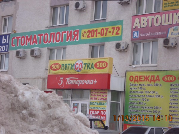 ул. Партизанская  (9)