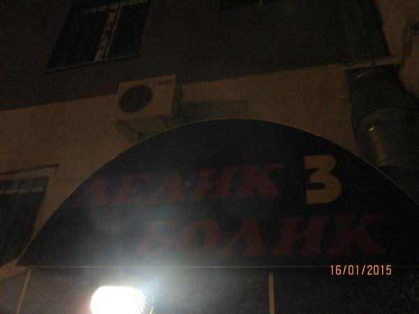 баня Лелик и Болик топит ул.Дыбенко (2)