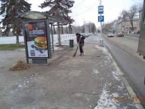 Чапаевская