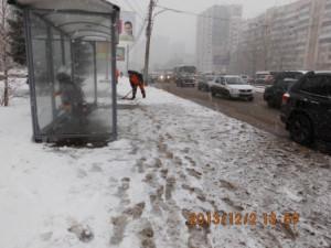 проспект Ленина (