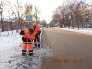 Красноглинское шоссе