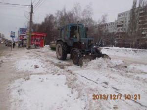 Стара- Загора