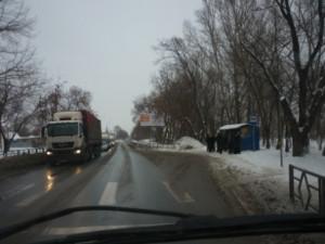 Зубчаниновское шоссе