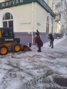 Ульяновская