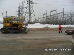 Ракитовское шоссе