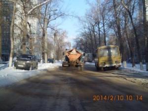 Калининградская