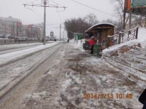 Ново-Садовая