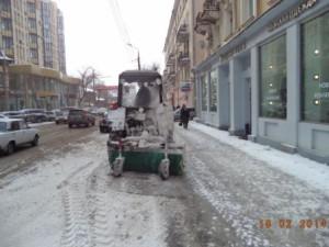 Самарская