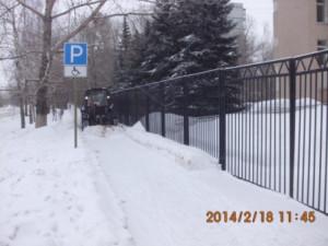 Саратовский переулок