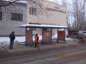 улица Заводская - ООТ Минвата