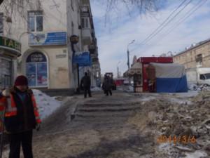 Гагарина (1)