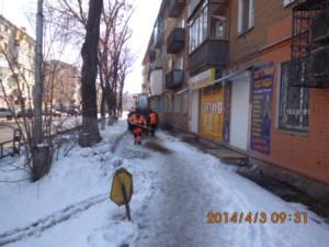 Посыпка тротуара ул.Бакинская