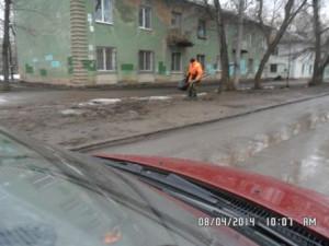 Воронежская подбор мусора