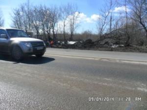 ракитовское шоссе подбор посторонних предметов