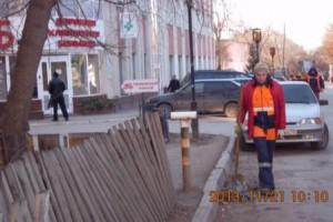 Григория Аксакова