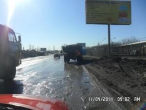 Ракитовское шоссе (2)