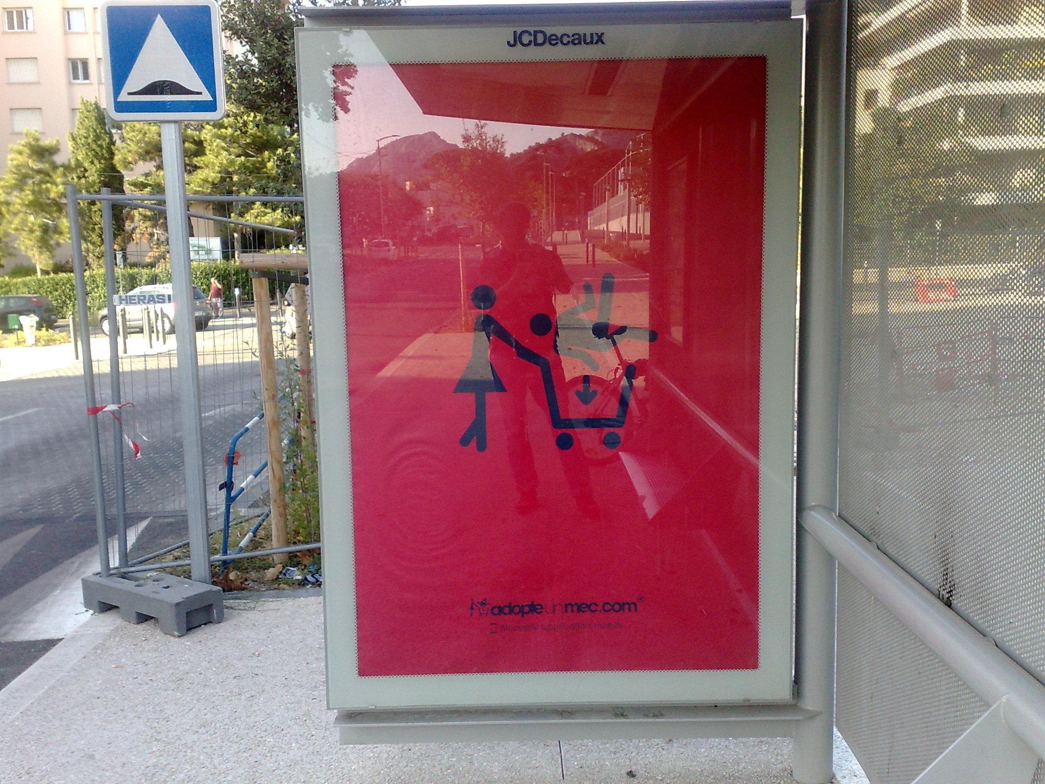 реклама сайта знакомств на евроспорт