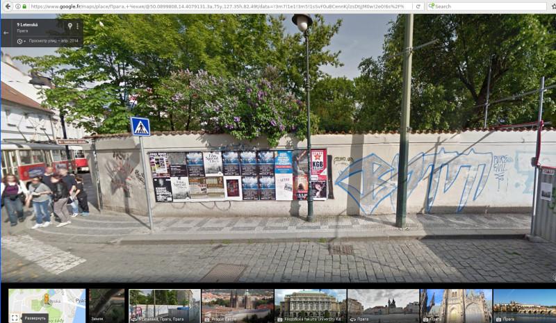 Letenská, Прага - гугл