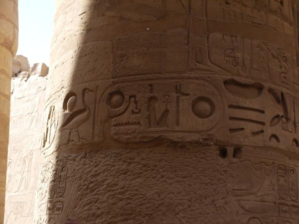 Колонный зал, Луксор