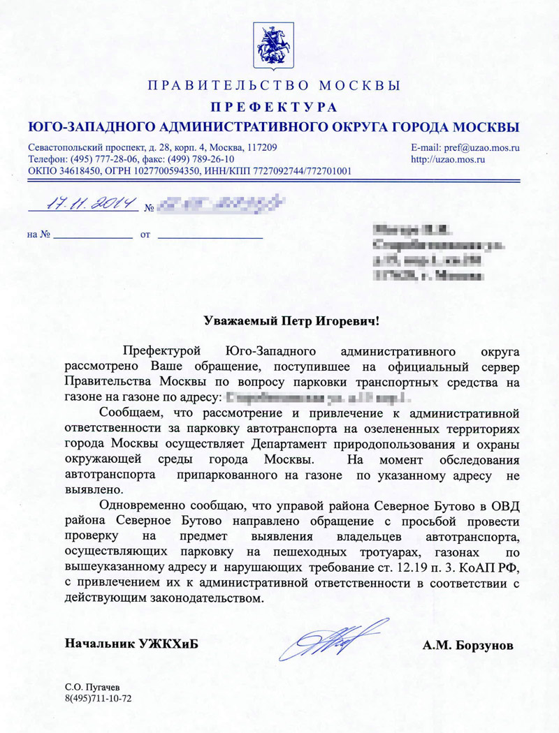 BorzunovAM