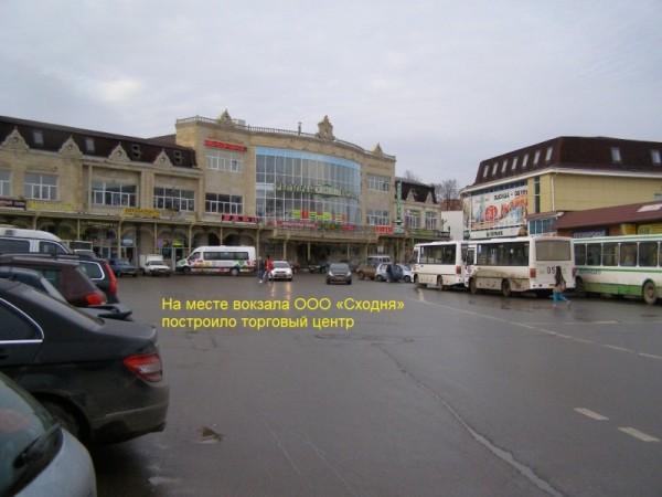 22 Торговый центр на месте ж-д вокзала