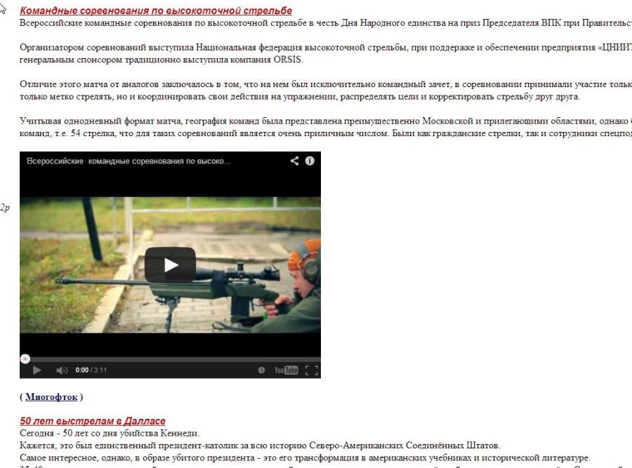 Max Popenker's Friends - Google Chrome_2013-11-22_15-47-26