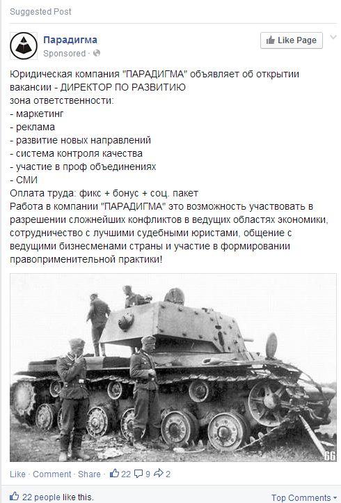 Facebook - Google Chrome_2014-04-24_08-23-30