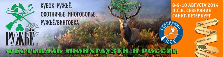Deer_treeZast