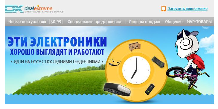 2015-03-11 18_25_37-Практические Электроники для интеллектуальной жизни. - shooter@guns.ru - Guns.ru