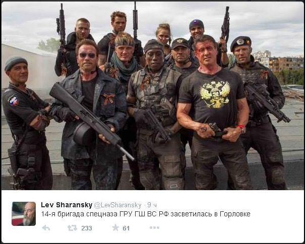 Сегодня эпицентром боев стала Новогригорьевка. Здесь террористы применили артиллерию, минометы и танки, - пресс-центр АТО - Цензор.НЕТ 603