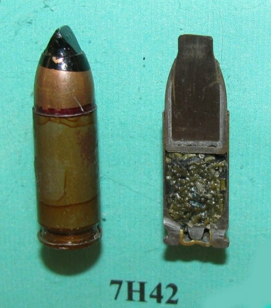 New 7N42 rounds