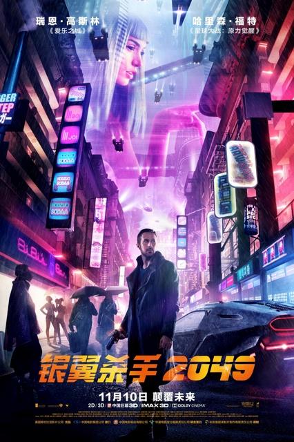kinopoisk.ru-Blade-Runner-2049-3053196