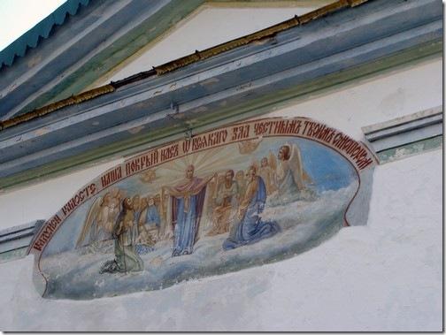 Шамраївка, церква св. Спиридона
