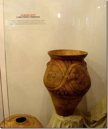"""трипільський посуд, музей """"Прадавня Аратта – Україна"""""""