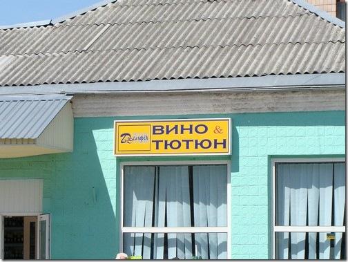 Новоград-Волинський
