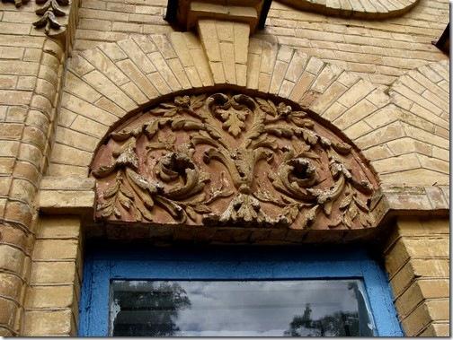 Турчинівка, палац Уванових
