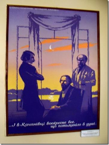 Качанівка, картина