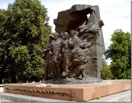 Малин, монумент