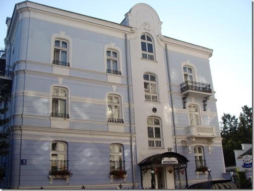 Івано-Франківськ, готель Аускопрут