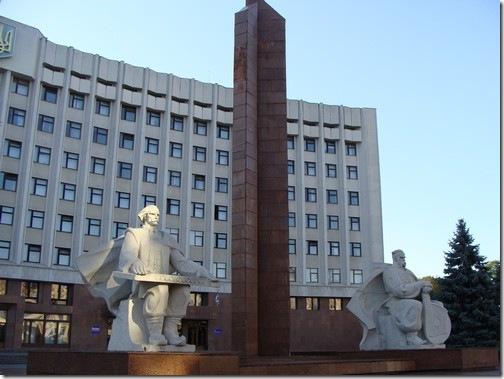 Івано-Франківськ, будинок обласних організацій