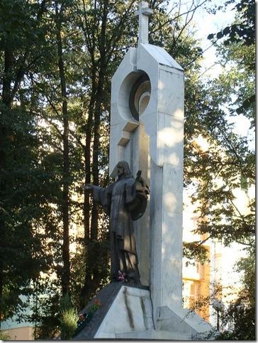 Івано-Франківськ, знак до 2000-ліття Христового