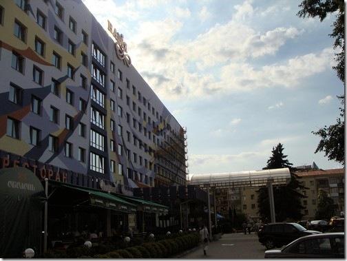 Івано-Франківськ, готель Надія