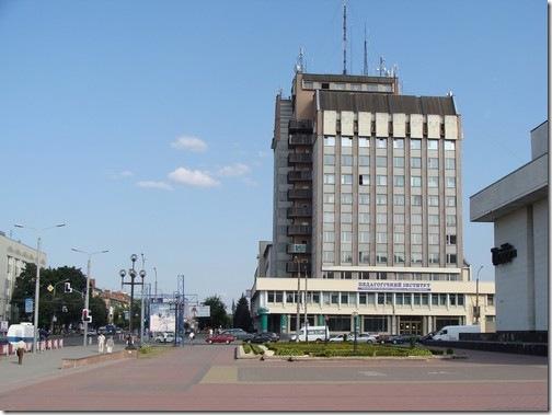 Івано-Франківськ, ЦНТІ