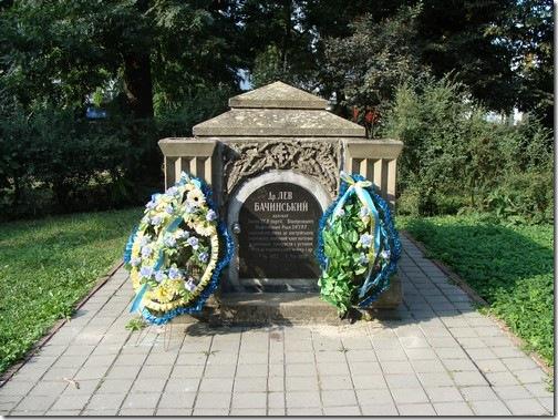 Івано-Франківськ, меморіальний сквер
