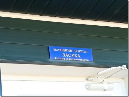 Ковалевка