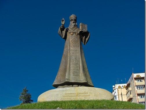 Макарів, пам'ятник св. Дмитрію