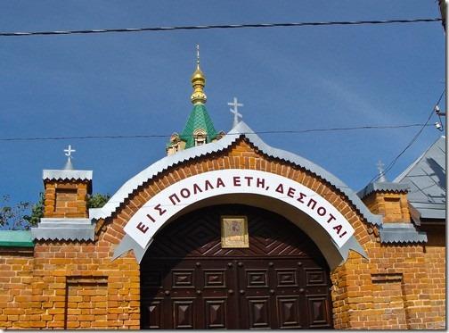 Зимненський Святогірський монастир