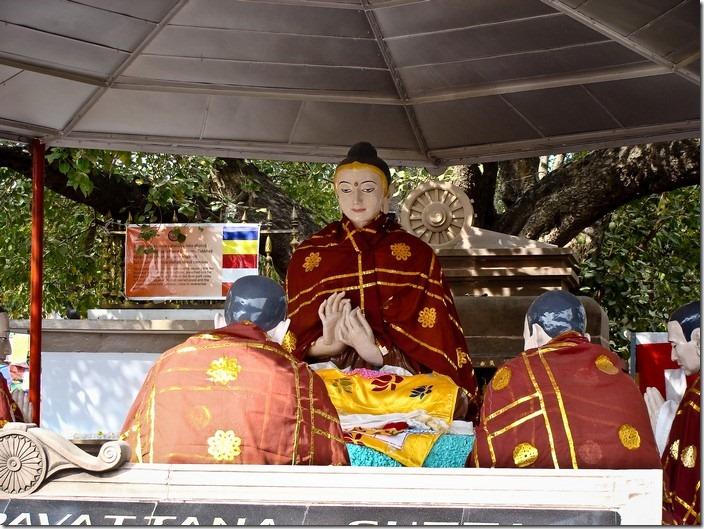 Сарнатх, перша проповідь Будди